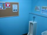 男子トイレ160