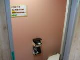 女子トイレ160